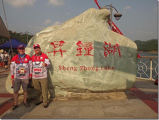 Sept China IMGP4402